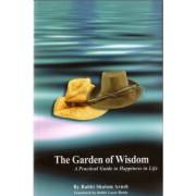 בגן החכמה אנגלית