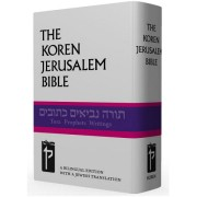 The Koren Jerusalem Bible
