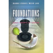 Foundations - Basic Concepts of Judaism
